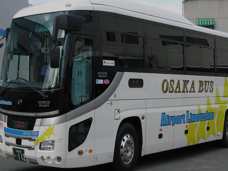 新着情報   大阪バス株式会社 高...